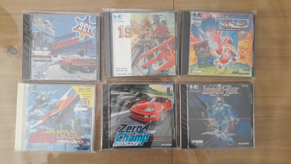 [EST] Collection PCE - les HuCARD PCE%20(5)
