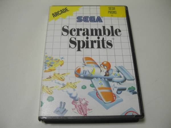 Sega promo Ms_scramble_promo